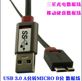 MHL3.0 CABLE