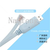 FTDI FT232RL USB To RJ45 cable of cisco huawei router、思科华为H3C交换机 USB-FT转RJ45 console调试线