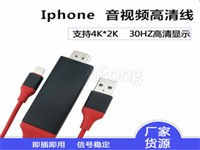linghtning TO HDMI,HDMI TO LINGHTNING CABLE,linghtning TO HDMI视频线,linghtning 手机视频线